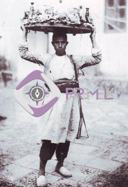زندگی روزمره در دوران قاجار